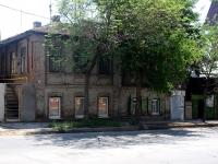 Самара, улица Братьев Коростелевых, дом 13. многоквартирный дом