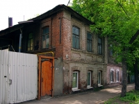 Samara, st Br. Korostelevykh, house 13. Apartment house