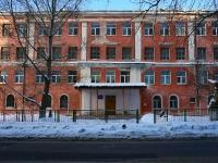 Самара, колледж ГОУ СПО Самарский социально-педагогический колледж, улица Братьев Коростелевых, дом 17