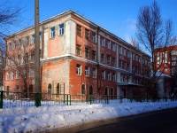 隔壁房屋: st. Br. Korostelevykh, 房屋 17. 专科学校 ГОУ СПО Самарский социально-педагогический колледж