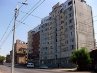 Samara, Br. Korostelevykh st, house 25. Apartment house