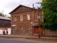Samara, Br. Korostelevykh st, house 39. Apartment house
