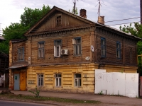neighbour house: st. Br. Korostelevykh, house 41. Apartment house
