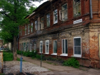 Samara, Br. Korostelevykh st, house 45. Apartment house