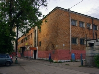 neighbour house: st. Br. Korostelevykh, house 47. office building