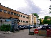 Samara, Br. Korostelevykh st, house 47. office building