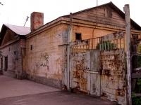Samara, Br. Korostelevykh st, house 76. office building