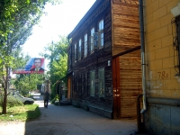 萨马拉市, Br. Korostelevykh st, 房屋 78. 公寓楼