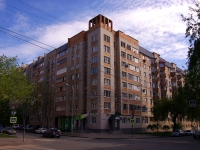 Samara, Br. Korostelevykh st, house 79. Apartment house