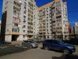 Samara, Br. Korostelevykh st, house83