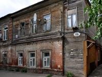 萨马拉市, Br. Korostelevykh st, 房屋 86. 公寓楼