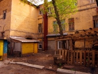 Samara, Br. Korostelevykh st, house 97. Apartment house