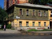Самара, улица Братьев Коростелевых, дом 97. многоквартирный дом