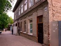 neighbour house: st. Br. Korostelevykh, house 98. Apartment house