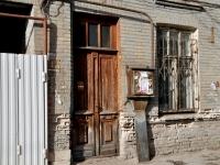 萨马拉市, Br. Korostelevykh st, 房屋 98. 公寓楼