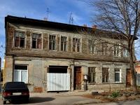 Самара, улица Братьев Коростелевых, дом 98. многоквартирный дом