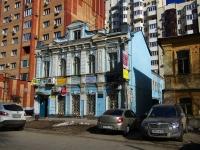 萨马拉市, Br. Korostelevykh st, 房屋 99. 写字楼
