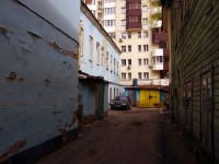 Samara, Br. Korostelevykh st, house 99. office building