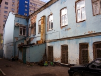 Самара, улица Братьев Коростелевых, дом 99. офисное здание