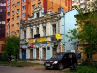 neighbour house: st. Br. Korostelevykh, house 99. office building