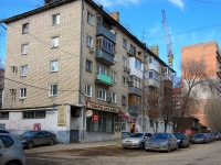 neighbour house: st. Br. Korostelevykh, house 110. Apartment house