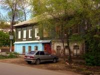 Самара, улица Братьев Коростелевых, дом 129. многоквартирный дом