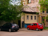neighbour house: st. Br. Korostelevykh, house 166. Private house