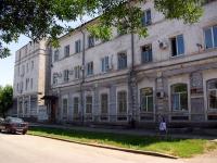 Samara, health center Центр гигиены и эпидемиологии, Br. Korostelevykh st, house 181