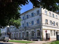 neighbour house: st. Br. Korostelevykh, house 181. health center Центр гигиены и эпидемиологии