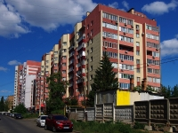 neighbour house: st. Br. Korostelevykh, house 223. Apartment house with a store on the ground-floor