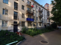 neighbour house: st. Br. Korostelevykh, house 272. Apartment house with a store on the ground-floor