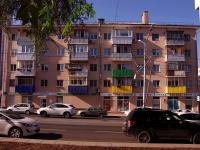 Самара, улица Братьев Коростелевых, дом 286. многоквартирный дом