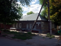 Samara, Br. Korostelevykh st, house 256. Private house