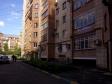 Samara, Br. Korostelevykh st, house140