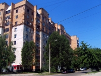 Samara, Br. Korostelevykh st, house 140. Apartment house
