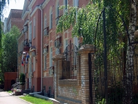 Самара, органы управления Департамент финансов администрации г.о.Самара, улица Братьев Коростелевых, дом 144