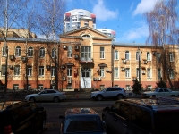 neighbour house: st. Br. Korostelevykh, house 144. governing bodies Департамент финансов администрации г.о.Самара