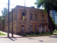 Самара, спортивная школа ДЮСШ №7, улица Братьев Коростелевых, дом 146