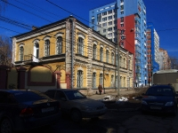 neighbour house: st. Br. Korostelevykh, house 146. sports school ДЮСШ №7