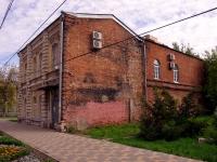 萨马拉市, 体育学校 ДЮСШ №7, Br. Korostelevykh st, 房屋 146