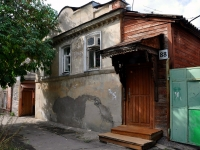 Самара, улица Братьев Коростелевых, дом 88. индивидуальный дом