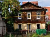Samara, Br. Korostelevykh st, house 90. Apartment house