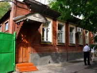neighbour house: st. Br. Korostelevykh, house 90. Apartment house