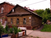 neighbour house: st. Br. Korostelevykh, house 38. Private house