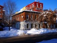 Samara, Br. Korostelevykh st, house 34. Apartment house