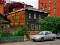 neighbour house: st. Br. Korostelevykh, house 40. Private house