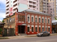 neighbour house: st. Br. Korostelevykh, house 62. Apartment house