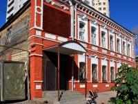Самара, улица Братьев Коростелевых, дом 62. многоквартирный дом