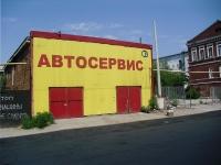 Samara, Buyanov st, house 4