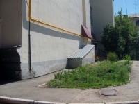 Samara, Buyanov st, house 12